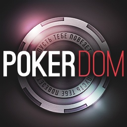 pokerdom-vzlom-cheats-vk